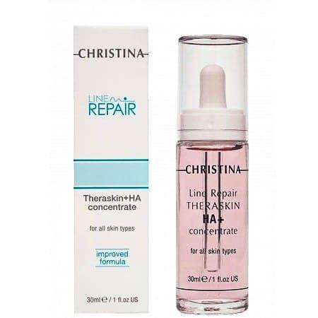 Christina Line Repair Theraskin+HA Concentrate – Регенерирующие увлажняющие капли с гиалуроновой кислотой «Тераскин» 30мл