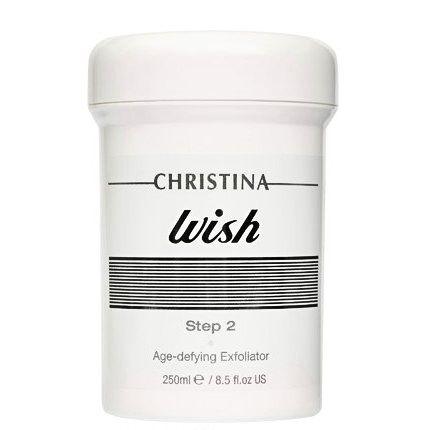 Christina Wish Age-Defying Exfoliator – Противовозрастной эксфолиатор (шаг 2) 250мл