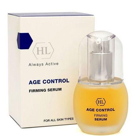 Holy Land Age Control Firming Serum - Сыворотка укрепляющая 30мл